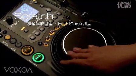 P30 CD/MP3播放器