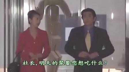 马屁精之男 11(完)