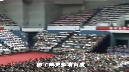 清华宣传片1080P