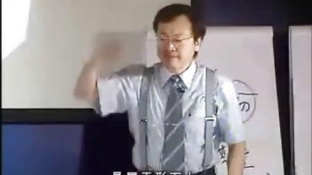领导商数-成功经理人的管理艺术 03