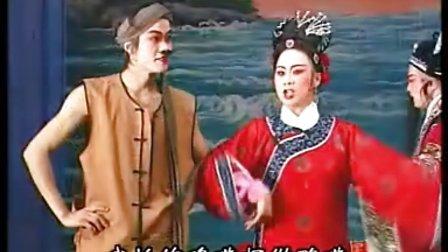 莆仙戏妈祖传奇(下本)第五场