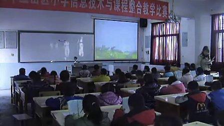 2011年小学整合课一年级语文《春雨的色彩》课堂实录