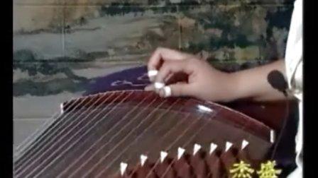 周望 古筝教程