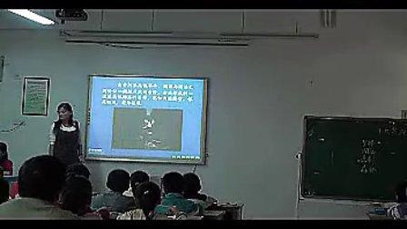 3小学四年级语文优质课展示《九寨沟》苏教版李笑雪新课标小学语文优质课展示