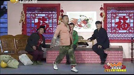 2013辽宁年春晚小品 《中奖了》赵本山 刘晓光 田娃 赵海燕
