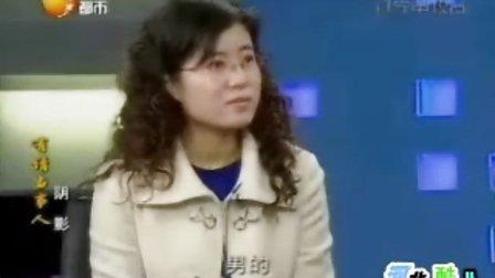 新婚妻子发现丈夫同性恋 要求离婚索赔 辽宁都市频道《有请当事人》20080214