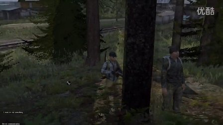 Dayz SA - Assassination Attempt