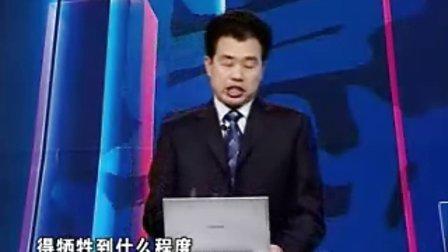 《商品三国 解码竞争》(27)关帝示范