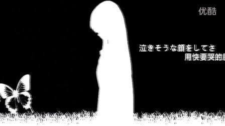 【水蛭翻唱】虹色蝶々 [自制MV]