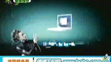 【波导智多星手机】送2G卡!!播播手机网超低价热销,价格:980元!
