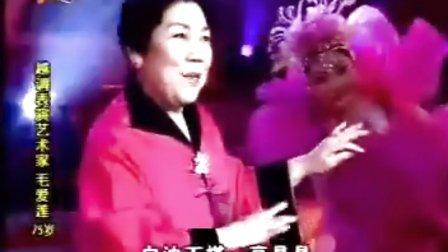 梨园春 春节戏曲晚会精选众位老艺术家联唱