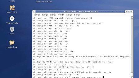 第5章Linux应用程序安装与管理源代码编译安装