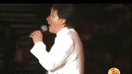 歌曲 真心英雄(08)成龙 周华健 王海祥 何翔(难说再见)