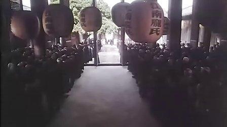 【风月】[经典性感浪漫爱情片][DVDRMVB中文字幕]CD1