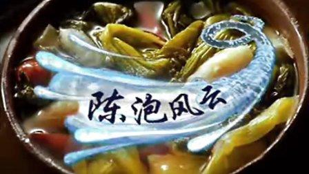 康师傅 方便面广告片