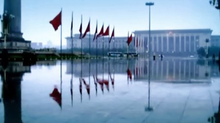 北京建磊国际装饰工程股份有限公司1