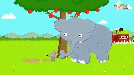 【独播天下】-哈利讲故事:鼠小弟和大象哥哥