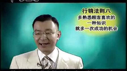 陈安之营销培训第1集