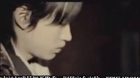 ANYBAND TALK PLAY LOVE MV   俊秀  三星手机