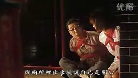 梁朝伟搞笑喜剧片《超时空要爱》