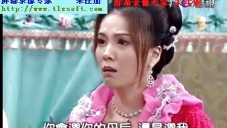 懷玉傳奇千金媽祖89b
