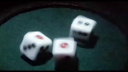 赌侠[粤语] 3