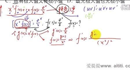 2013高考数学经典题型讲解之(导数压轴选择题)应试技巧点拨