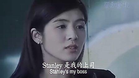 陈小春杨采妮《神偷谍影》(下)