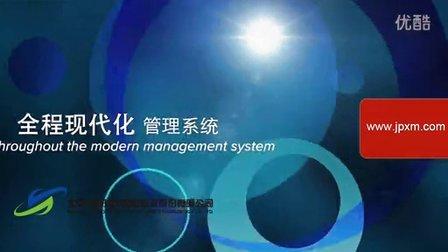 北京京鹏环宇畜牧科技股份有限公司承建大同四方高科牧场宣传片