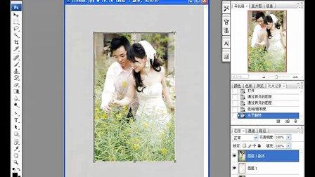 照片处理效果淡彩背景