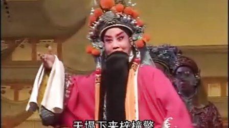 晋剧全本《齐王拉马》上 谢涛 张俊芳 牛建伟 李月萍