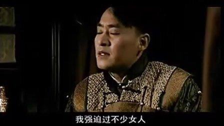 电视剧《血色残阳》片段——五姨太被捆绑堵嘴