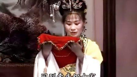 赣南采茶戏《攀龙附凤》 03(宁都半班)