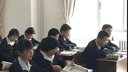 高中历史必修一北美大陆新体制  山东实验中学 钟红军