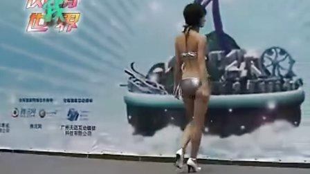 2008亚洲小姐竞选四川赛区海选泳装秀2