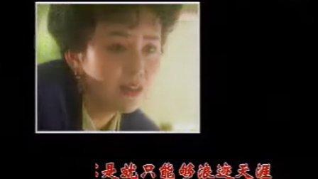 情满珠江 片头主题曲