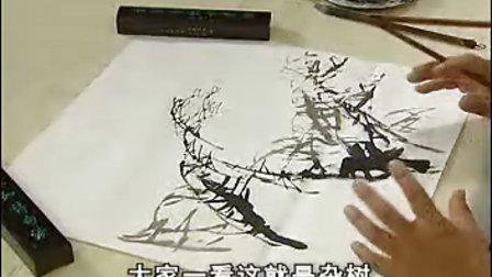 画山水 4 树—疏密组合