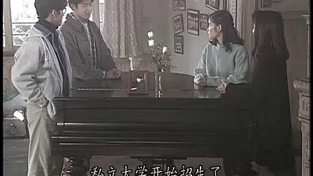 爱情白皮书 03A