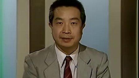 标准日本语(38) 谢为集 小西巧子 第二外国语学院讲师