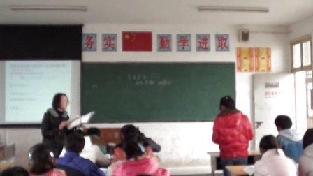 许治平語文高效课堂和有效教学模式研讨课第一部分