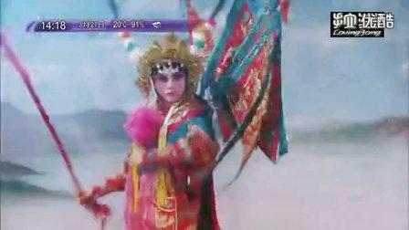 《巾帼枭雄之喋血长天》预告片 片花