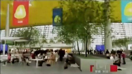 [挑战极限·中国新世纪建筑奇观]-首都机场三号航站楼