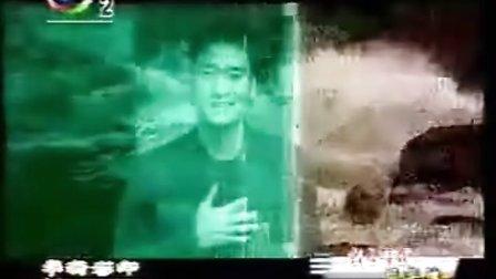周华健-1999年名人写真