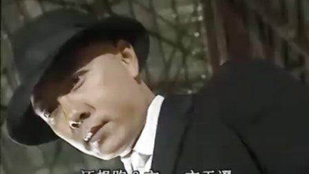 方谬神探 29