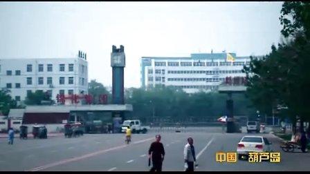 辽宁省葫芦岛市简介