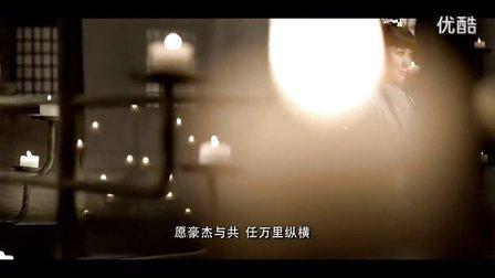 《大秦帝国》电视剧主题曲
