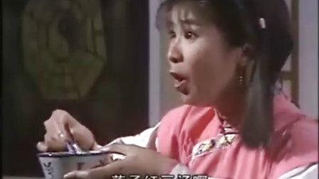 点对鸳鸯嫁错郎[国语] 15