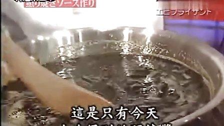【料理东西军】照烧鸡肉堡vs炸虾三明治