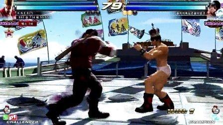 铁拳TT2:Knee vs Malgu(2)