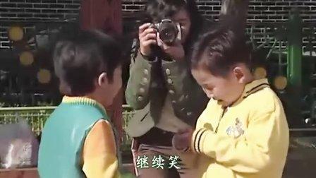 韩剧《跳动的人生》02